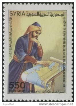 el-muqaddisi