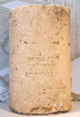 hananya inscription