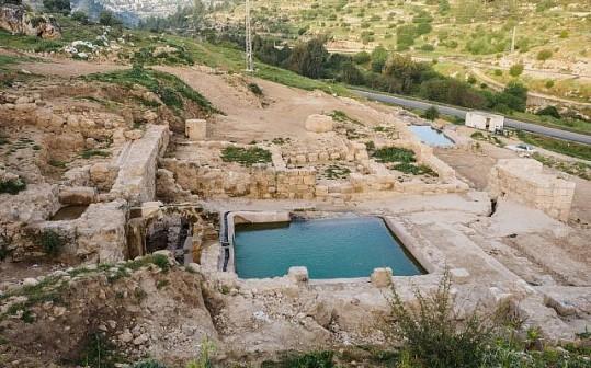 jerusalem ein hanya springs